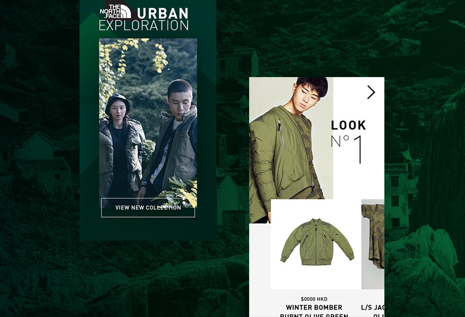 <strong>Client : </strong>The North Face Urban Exploration. 