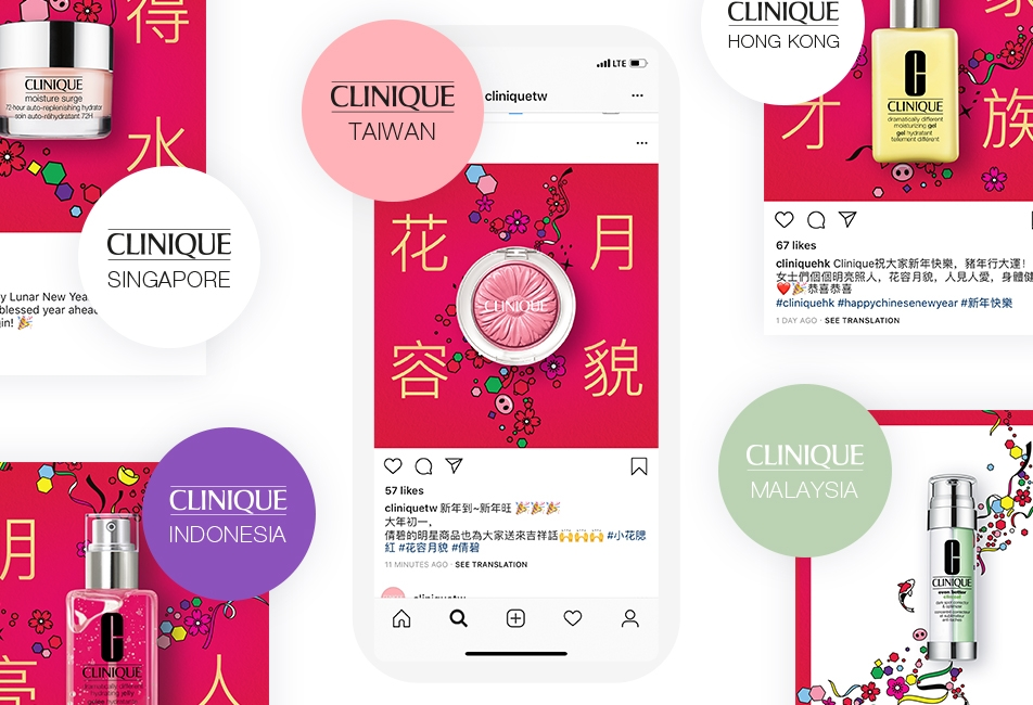 <strong>Client : </strong> Clinique APAC. 