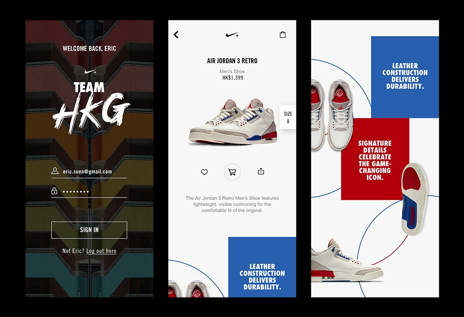 <strong>Client : </strong> NikePlus Hong Kong China. 